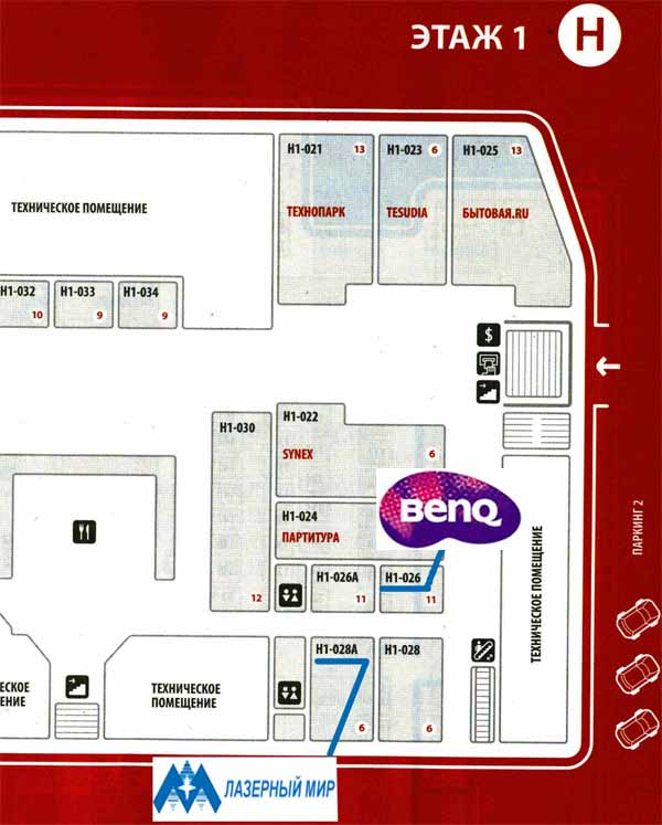Фирменный Магазин-салон «BenQ»